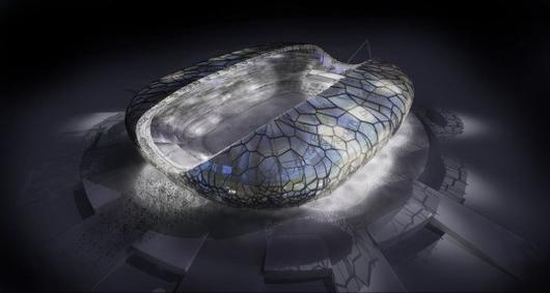 2014 winter olympic stadium