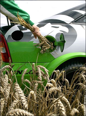biofuel 7dFf1 19111