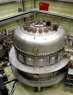 china reactor 3821
