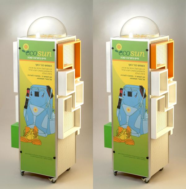 Exhibition Stand Regulations : Ecosun display stand serves multiple requirements green