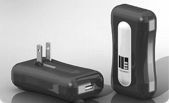 m2e portable charger