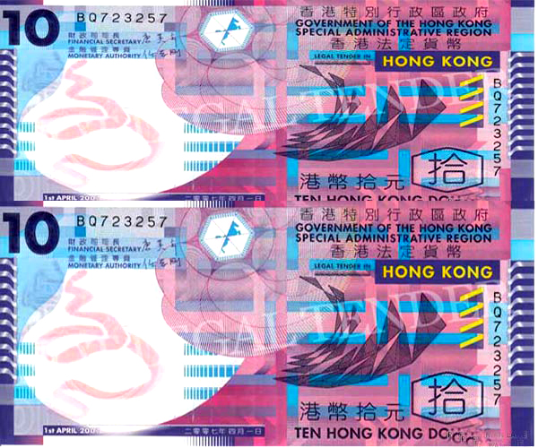 plastic dollar of Hing Kong