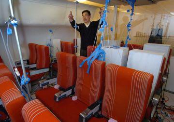 the airline sensor system 9