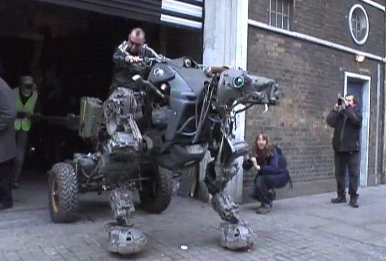 the robo dog